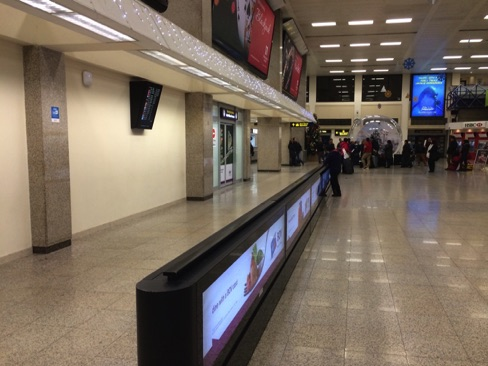 Авиабилеты до москвы льготы для пенсионеров